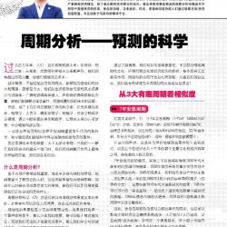 News_page1
